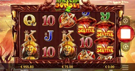 African Sunset 2 – New Slot From GameArt